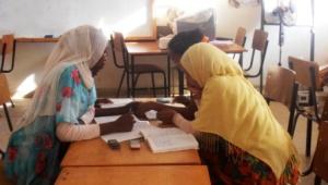 Group 1: Amina and her natural science mentees.
